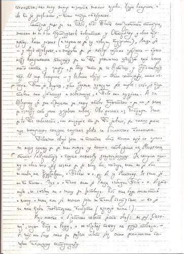 pismo slika 3