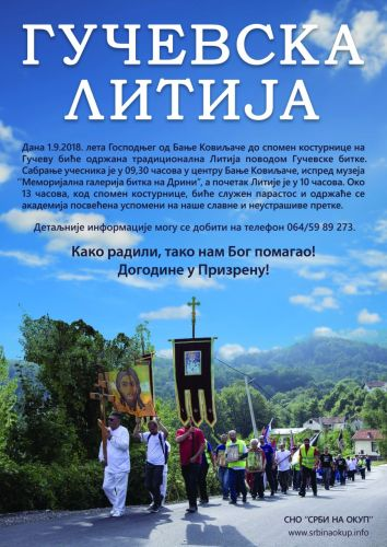 Gučevska Litija 2018 plakat