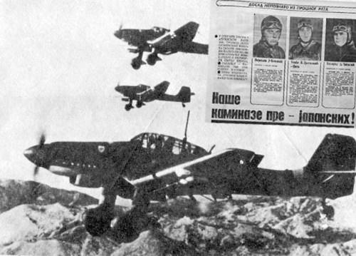 srpski-piloti-kamikaze