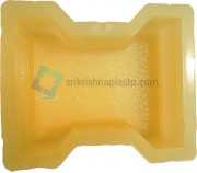 I – shape Paver Rubber Mould – Dumble Paver Rubber Mould