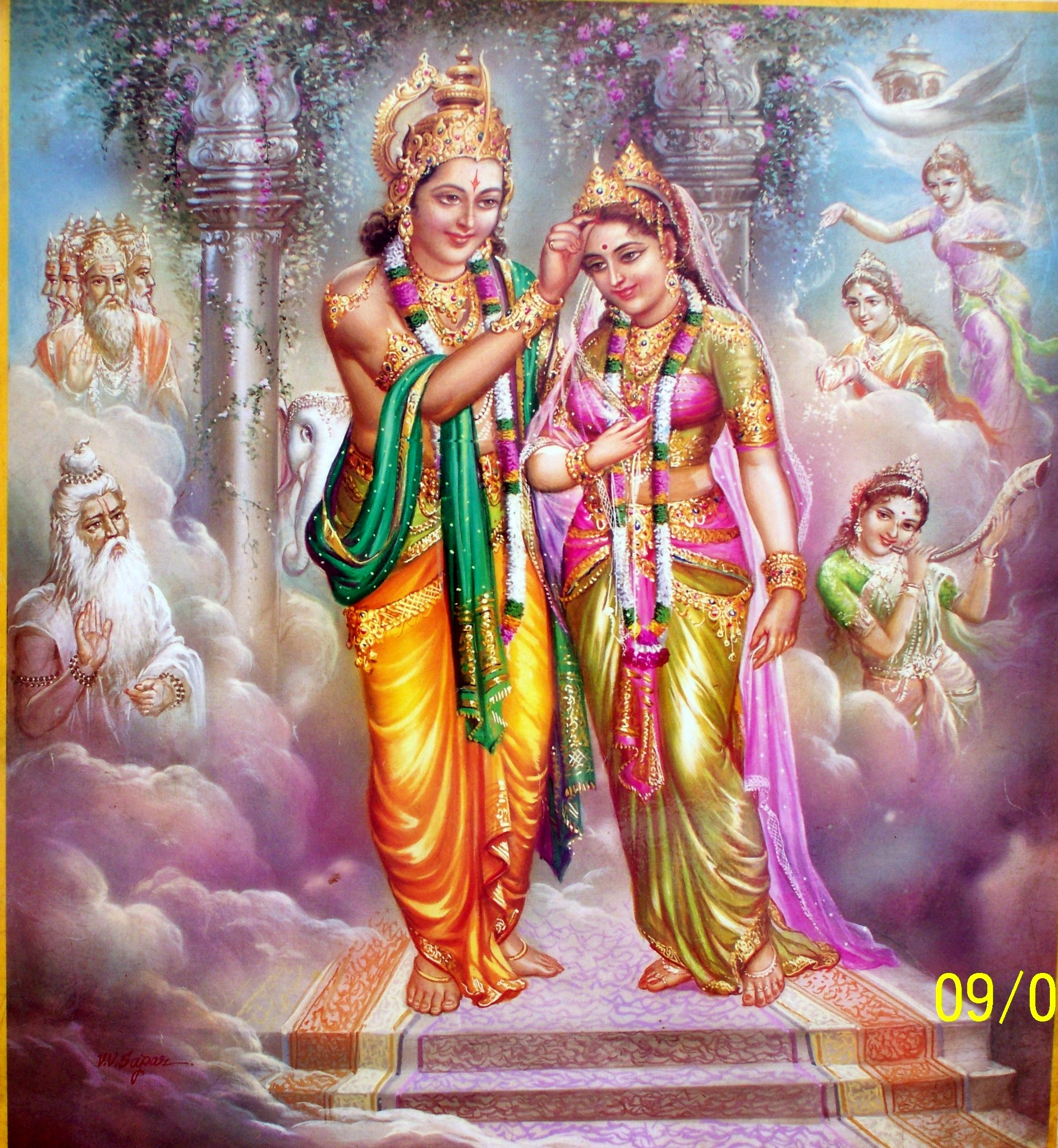 Shiv Parvati Vivah Hd Wallpaper June 171 2012 171 Srimadhvyasa