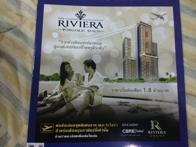 realestate magazine in Thailand