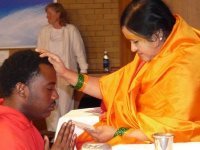 Amma Individual Blessings