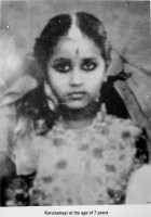 Amma age 7