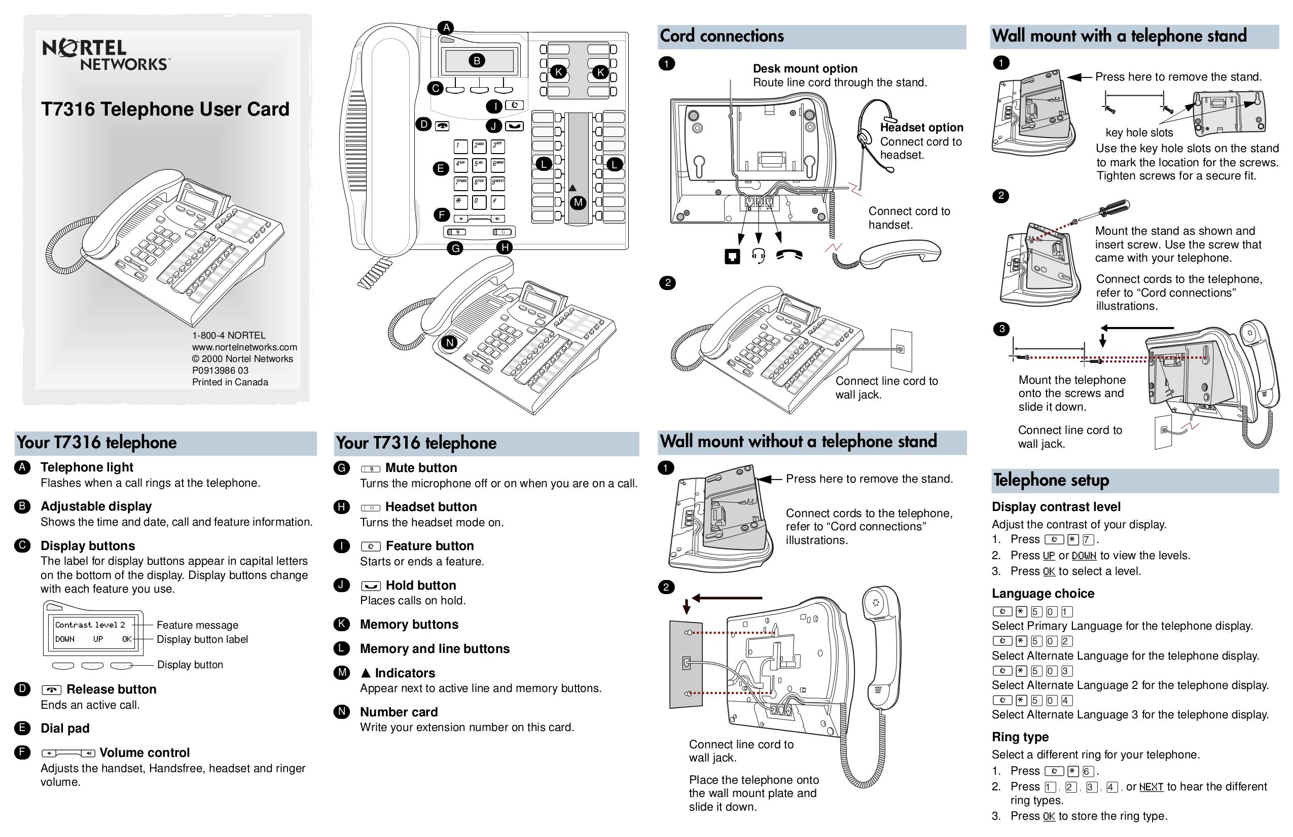 well pump schematic pdf