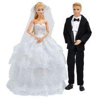 Wedding Gown Bride Dress Clothes Veil Groom Outfit Suit ...