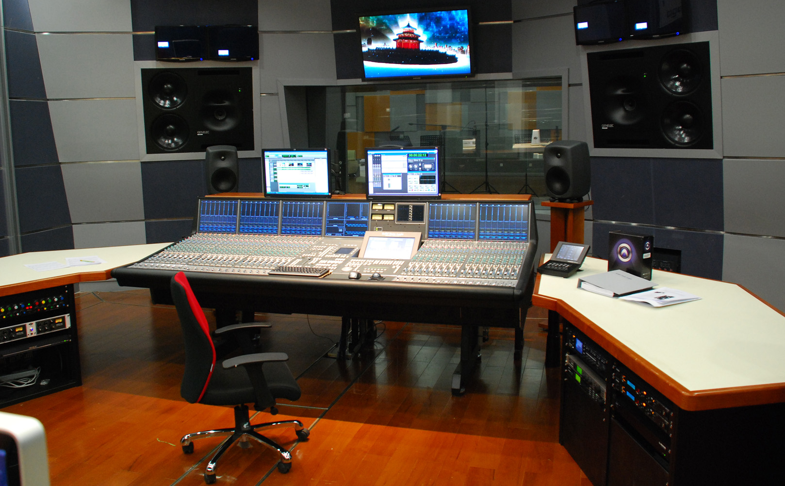 Location Console C200 Hd Solid State Logic