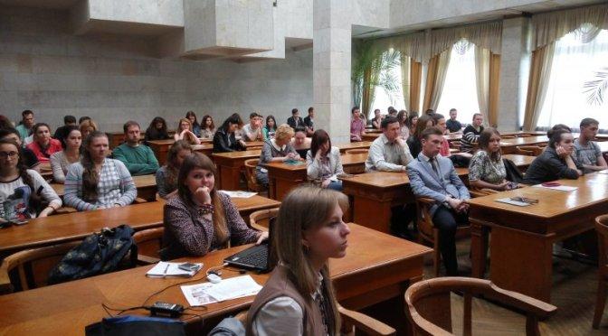 Підсумки міжнародної екоконференції
