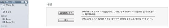 iTunes021