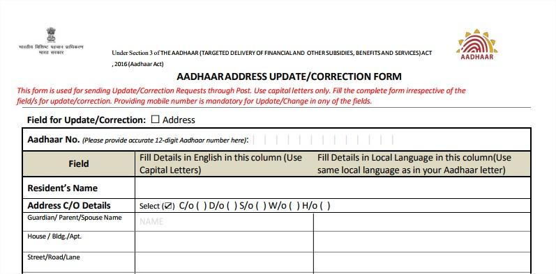 address update form - Mersnproforum - Address Change Form