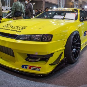 Kouki body kit