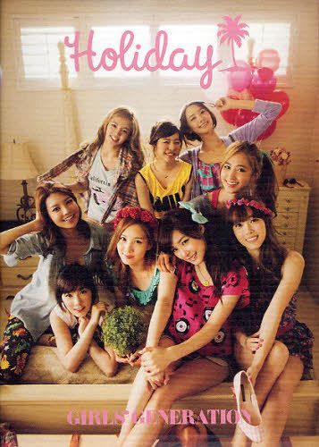 Girls Generation Tiffany Wallpaper Cdjapan 1st Official Photo Book Quot Holiday Quot Girls