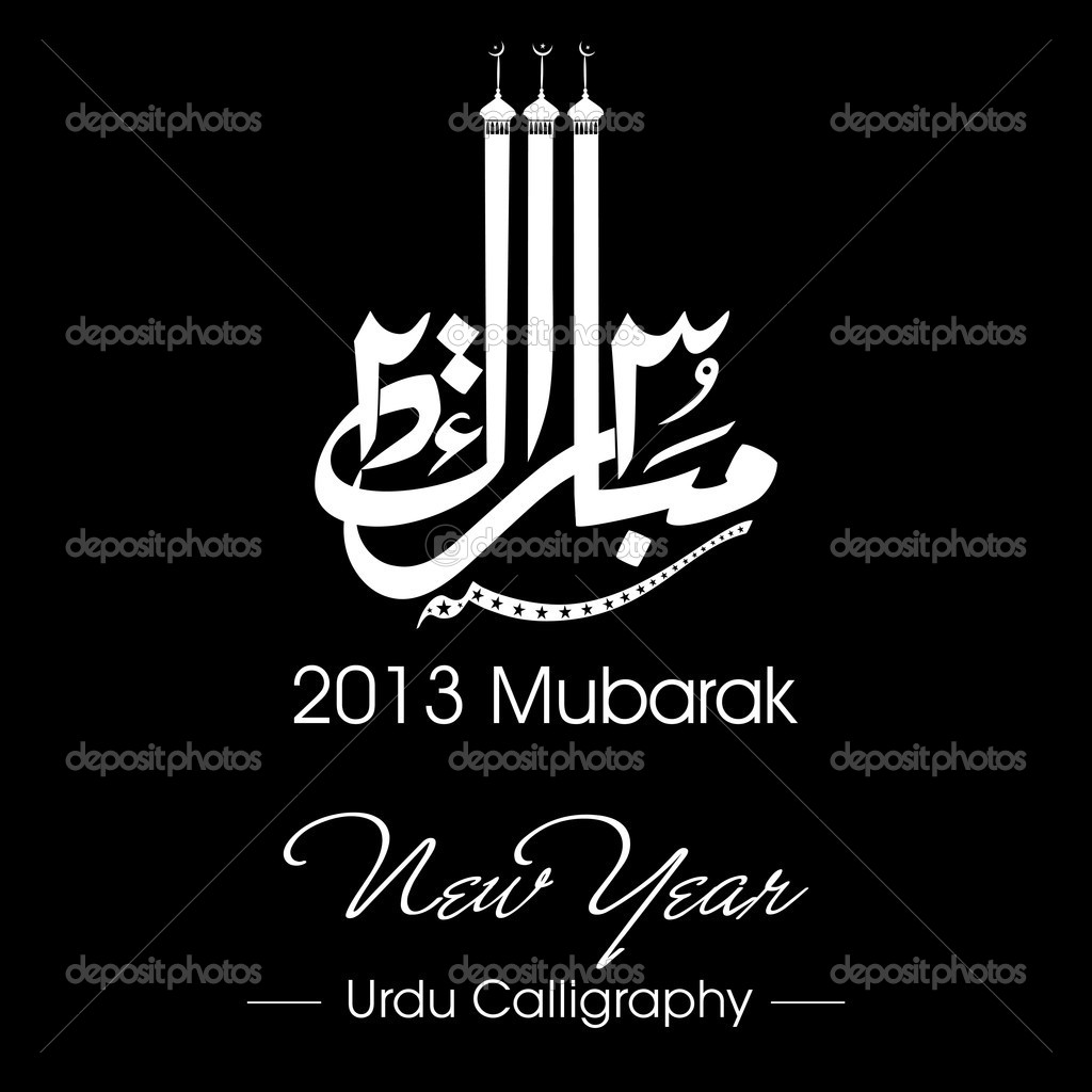 Urdu Calligraphy Font Free Download Urdu Calligraphy Of Naya Saal Mubarak Ho Happy New Year Eps 1