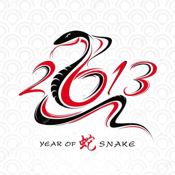 New year card with snake  Stock Illustration. 1024 x 1024.Cards For Chinese New Year