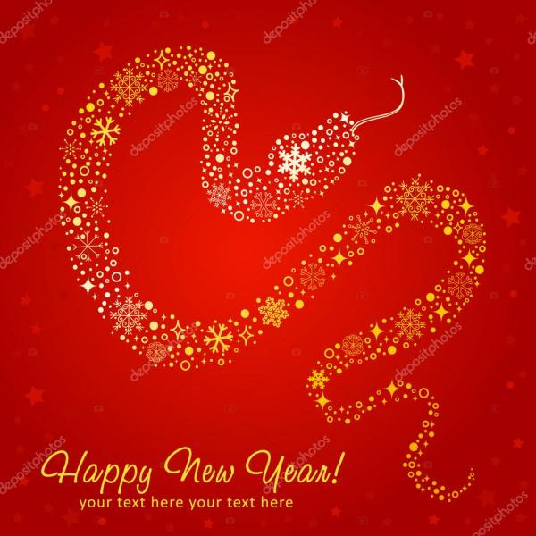 Stylized chinese New Year card of Snake made of snowflakes  Stock . 1024 x 1024.Free Chinese New Year Cards