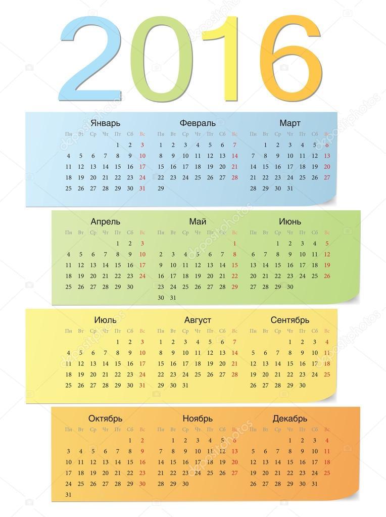 Photo Calendar Vector 21 Photo Calendar Designs Psd Vector Eps Jpg Download Kalender 2016 Farb