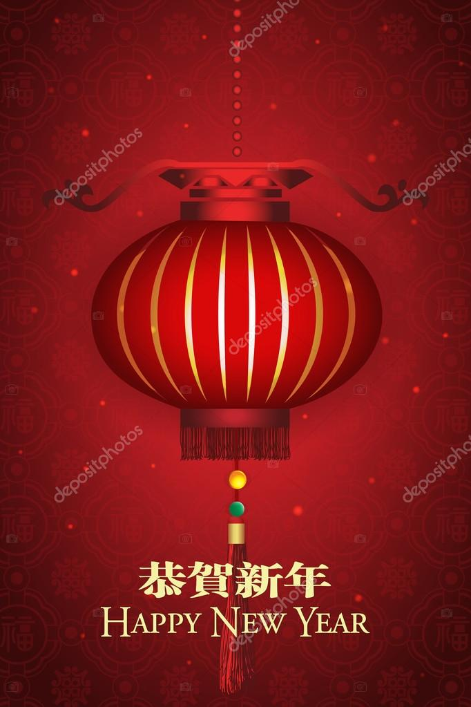 Chinese New Year Lantern Background Vector illustration are layered
