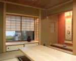 Japanese Style Home Fice
