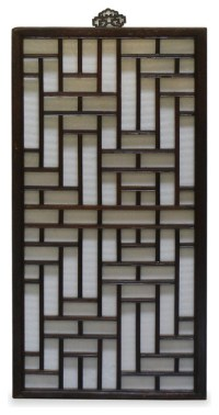 Antique Window Panel - Asian - Home Decor - by China ...