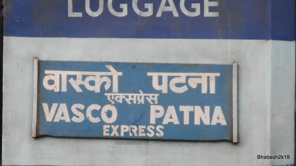 Vasco Non Stop Download Vasco Da Gama Patna Sf Express Pt 12741 Irctc Reservation