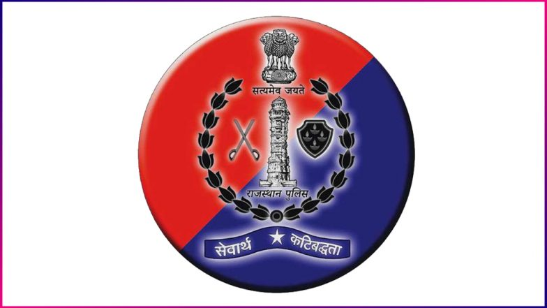 Latest Govt Recruitment Rajasthan Police Constable Recruitment Exam Results 2018
