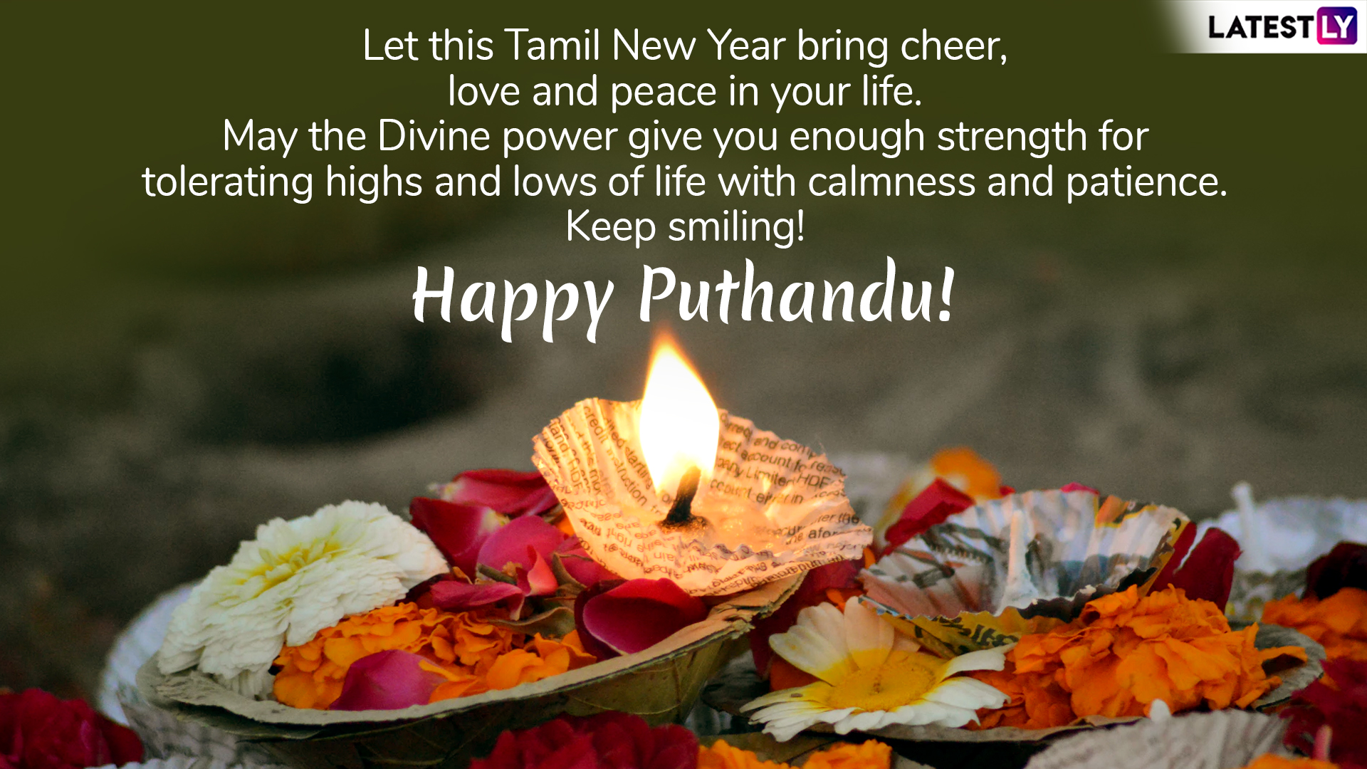 Puthandu Vazthukal 2019 Greetings In Tamil Best Whatsapp Stickers Tamil New Year Wishes Gif Image Messages Sms And Quotes To Wish Happy Puthandu Latestly