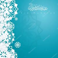 Eid Mubarak background design with arabic text and