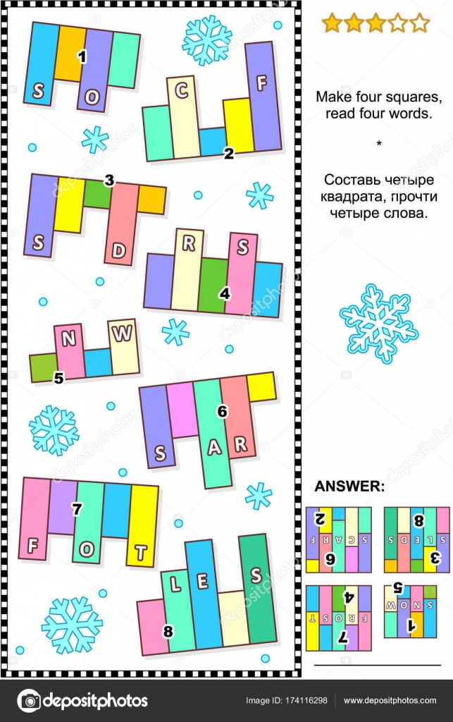 IQ training abstract word puzzle, winter themed \u2014 Stock Vector