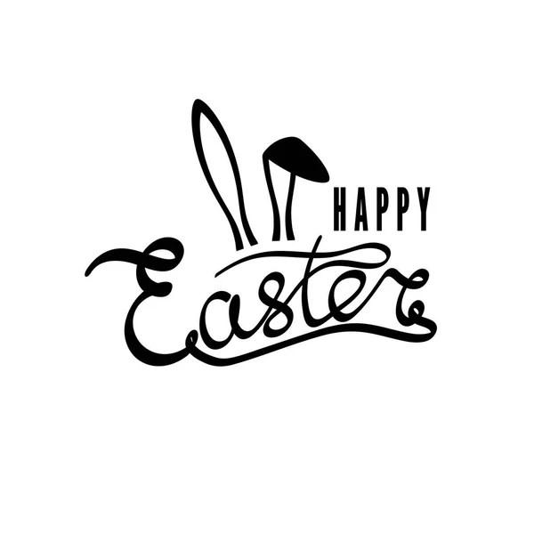 Hand drawn Happy Easter postcard, card, invitation, poster, bann