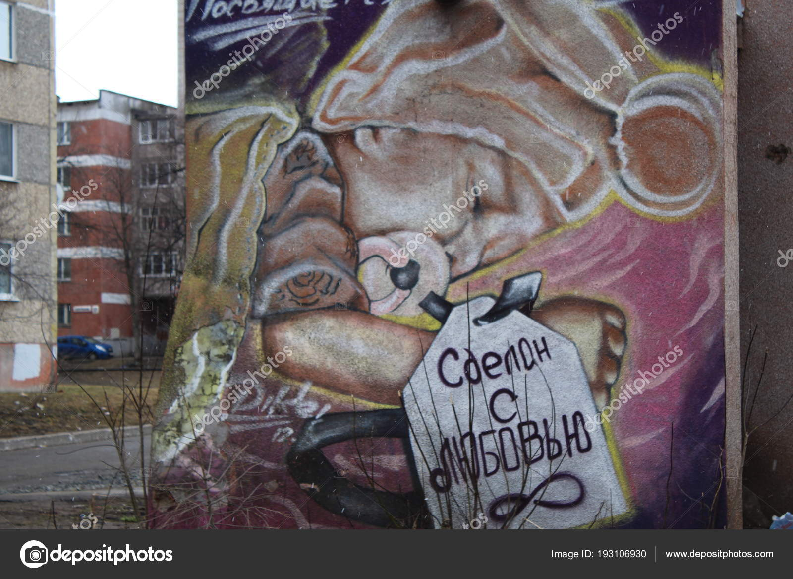 Cuadro Graffiti 23 De Abril De 2018 Izhevsk Rusia Graffiti En La Pared De La