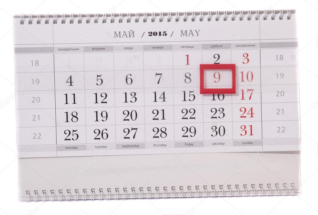 2015 year calendar with the date of May 9 \u2014 Stock Photo