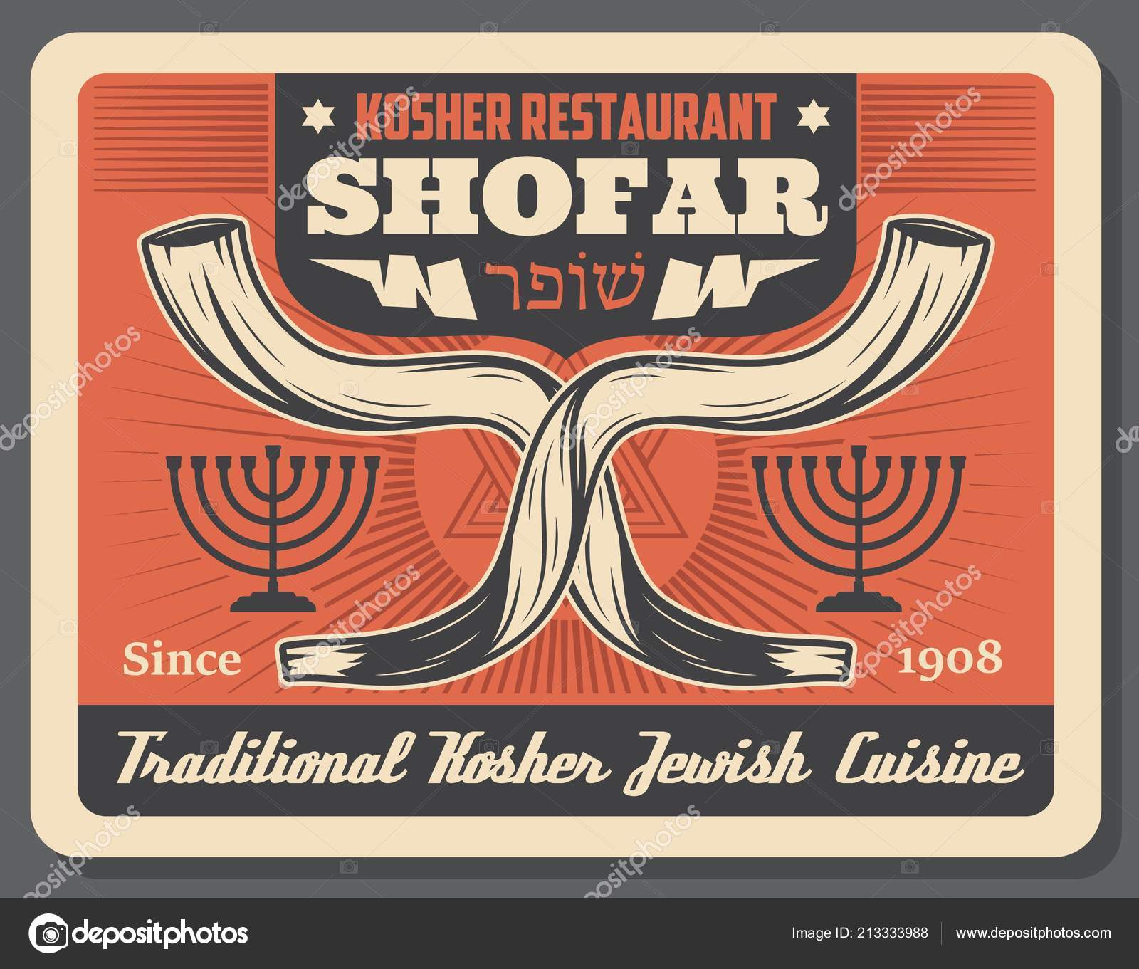 Poster Cuisine Jewish Traditional Kosher Restaurant Poster Stock Vector