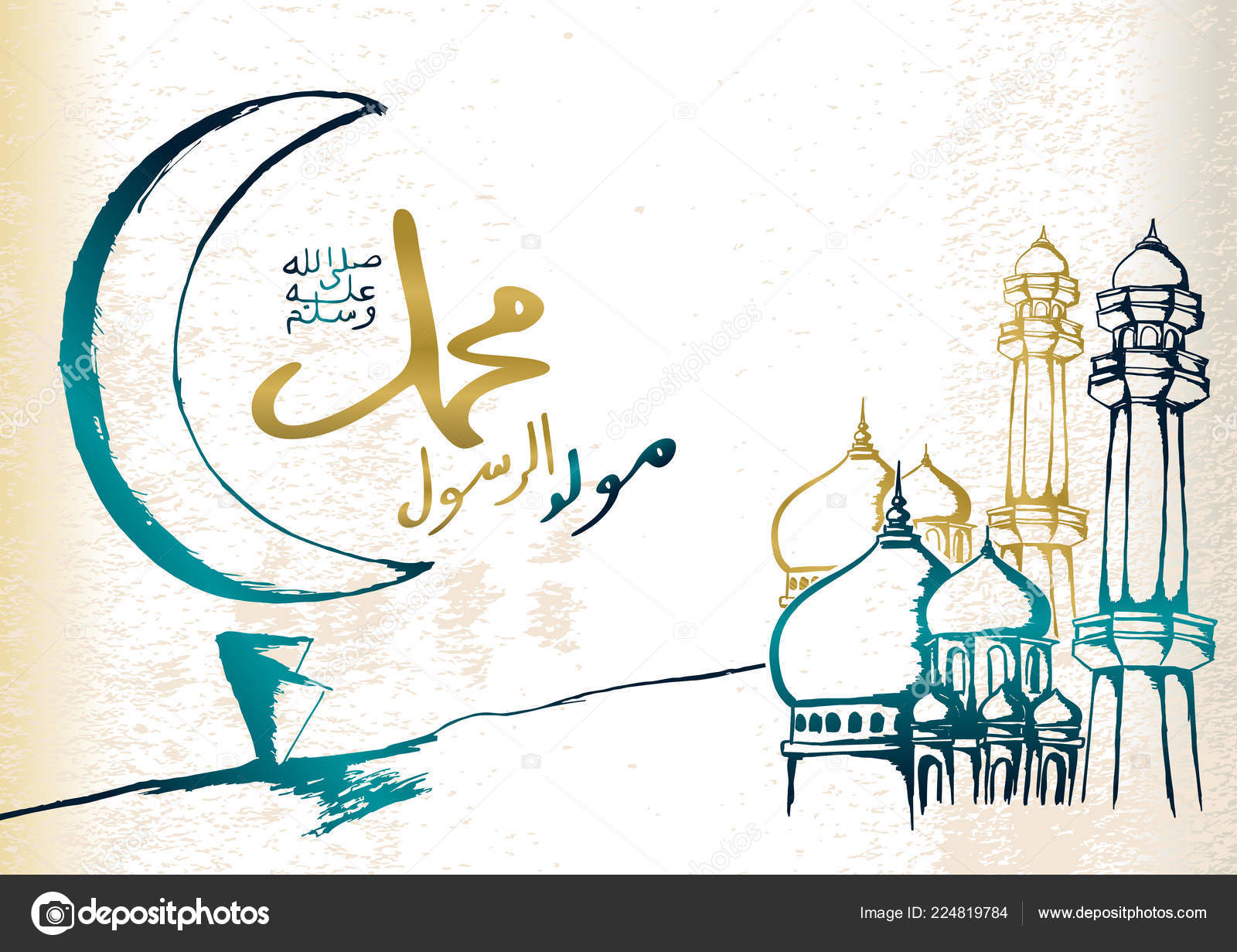 Calligraphie Arabe Dessin Mawlid Rasul Main Dessinée Illustration Vectorielle Calligraphie