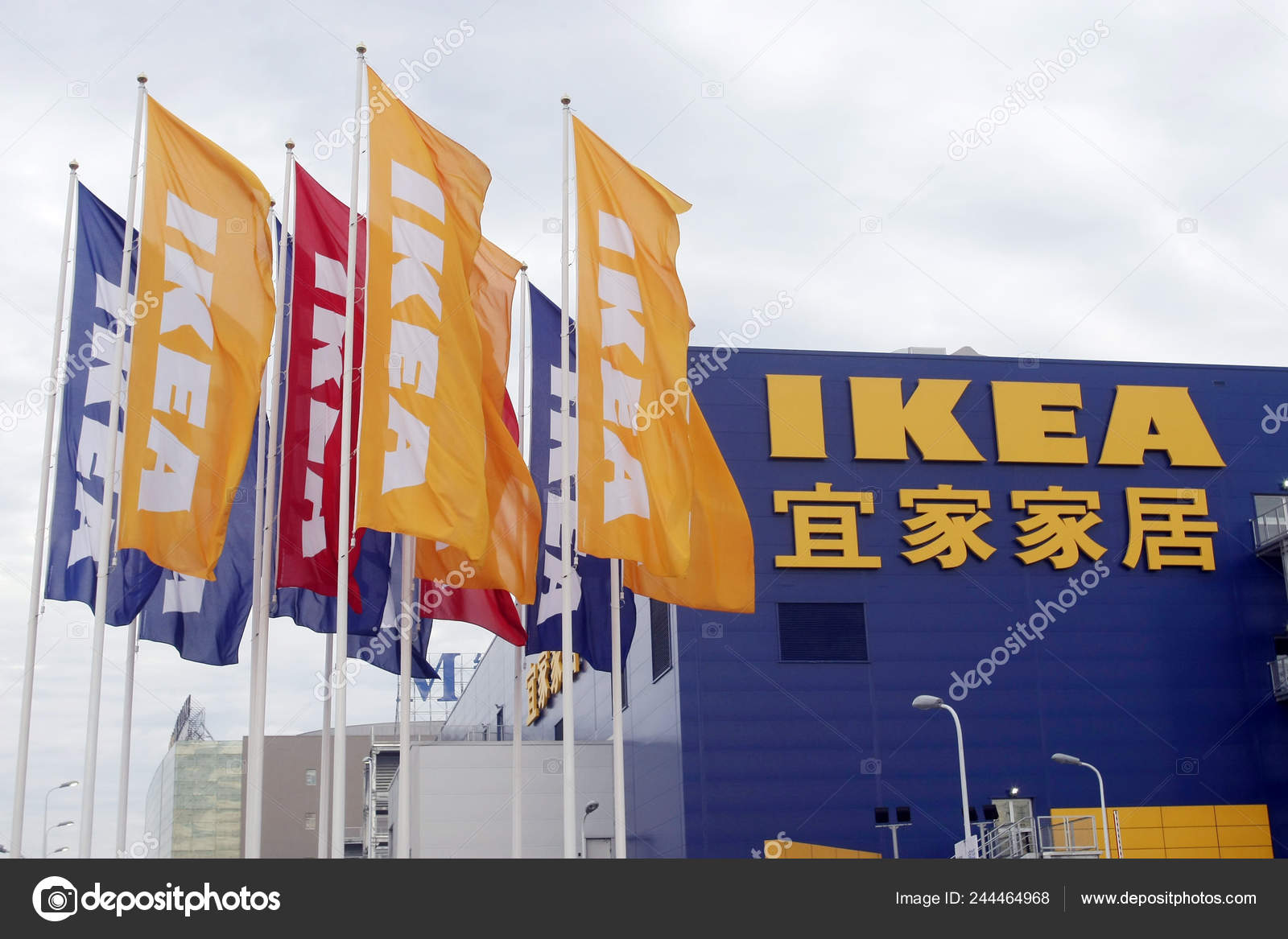 Ikea Front Flags Flutter Front Ikea Store Beicai Town Pudong Shanghai China – Stock Editorial Photo © Chinaimages #244464968