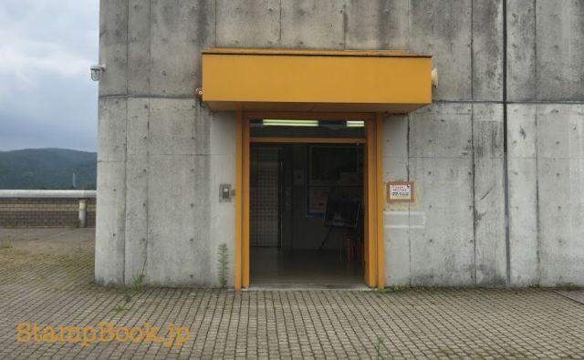 dam-origawa-b-003