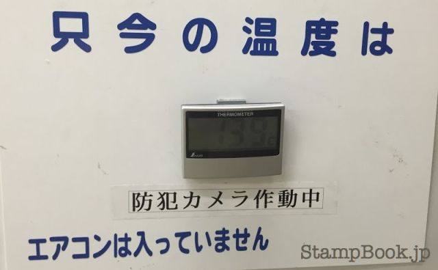 dam-origawa-b-006