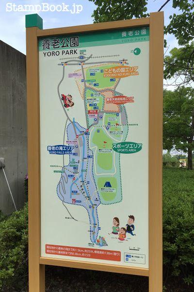 yoro-falls-001