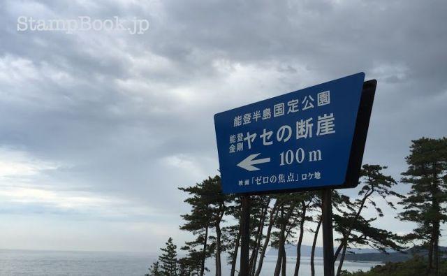 coast-yasenodangai-02