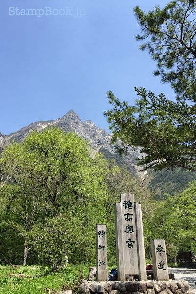 mountain-kamikochi-myojin-05
