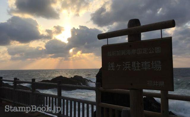 coast-shiofukiiwa-01
