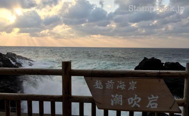 coast-shiofukiiwa-02