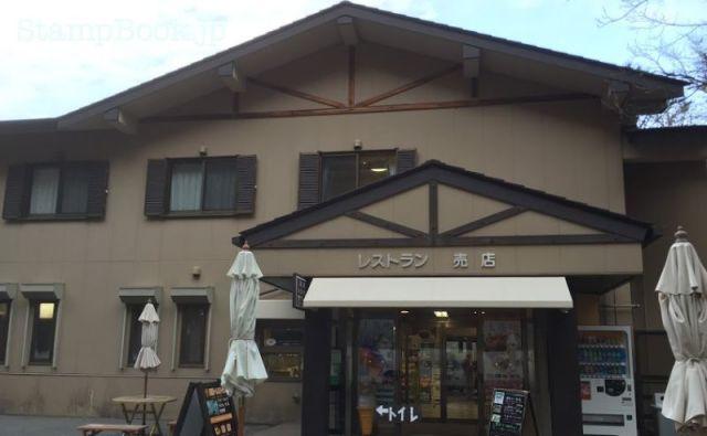 mountain-kamikochi-taisho-ike-04