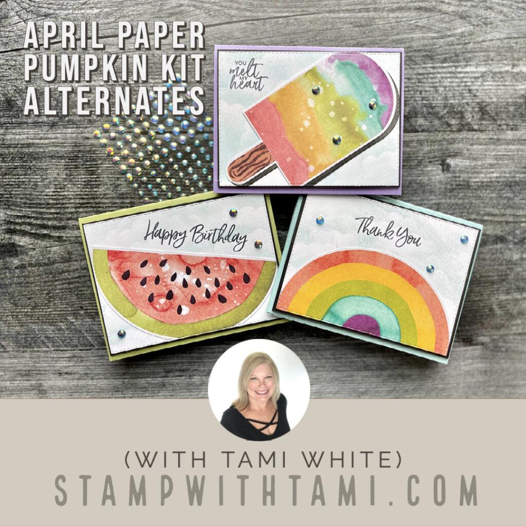 2021 April Paper Pumpkin Kit