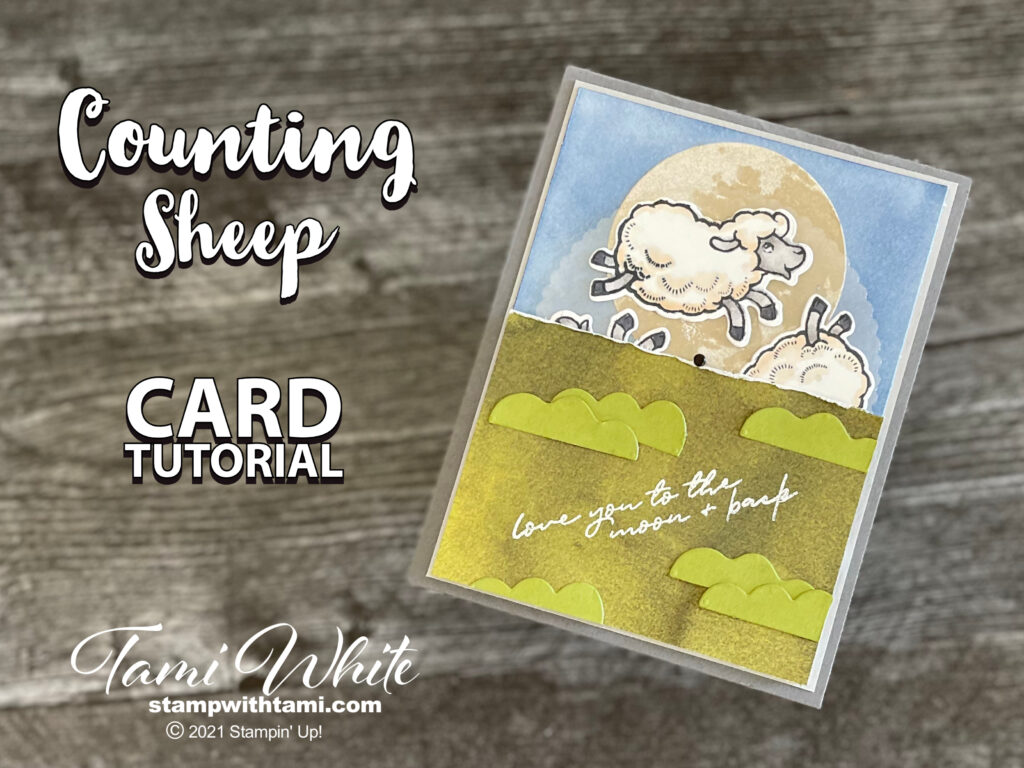 sheep spinner cards