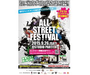 ALL STREET FESTIVAL 2015