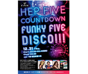HEP FIVE COUNTDOWN -FUNKY FIVE DISCO!!!-