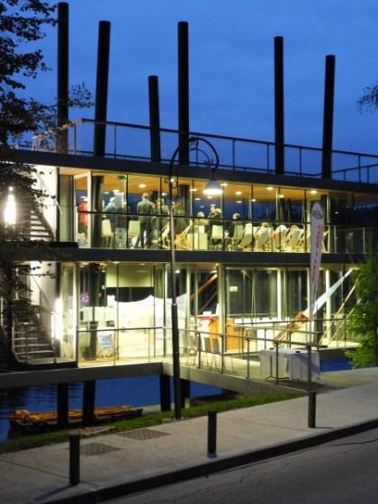 Ruderzentrum Bled (c) Roland Gruber