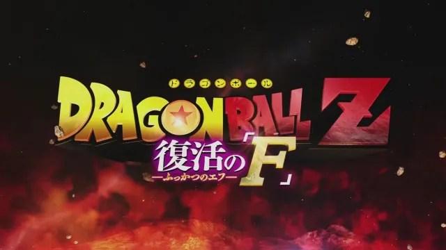 dragonball2015_00