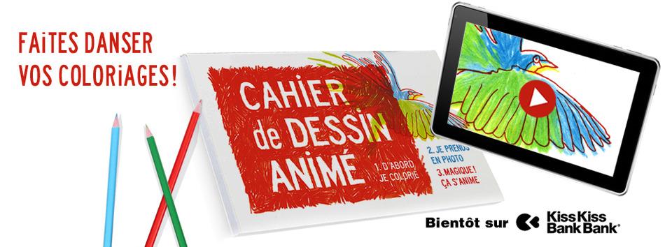 #LeCahierDeDessinAnimé conjugue le meilleur du papier et du numérique pour les enfants.