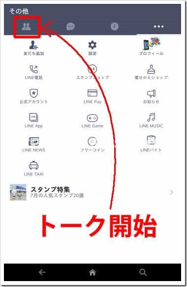 Screenshot_2015-08-13-14-28-19